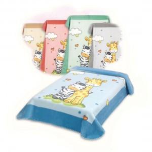 Cobertor de Alcofa - 68-637-80110