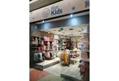 Blue Kids Rua da Prata