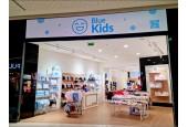 Blue Kids MarShopping